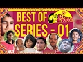 Best of COMEDY EXPRESS || Series 01 || Funny Videos ll #TeluguComedyWebSeries || Indiaglitz Telugu