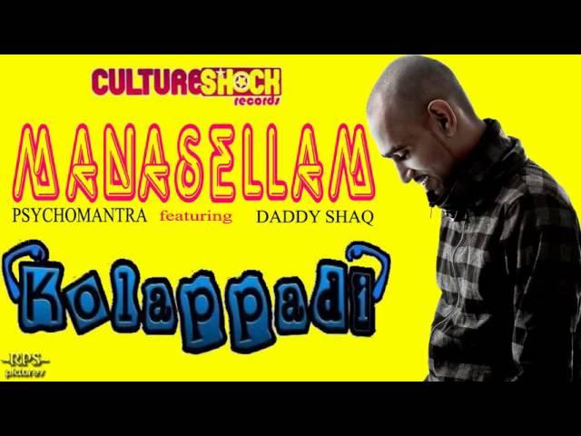 Psychomantra featuring Daddy Shaq - Manasellam (Kolappadi Album)