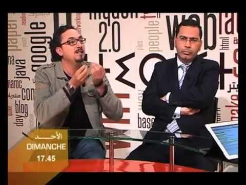 Niqach 2.0 - Épisode 05 نقاش 2.0 ـ الحلقة (Bande Annonce) Dim. 07 Avril à 17h45 sur 2M