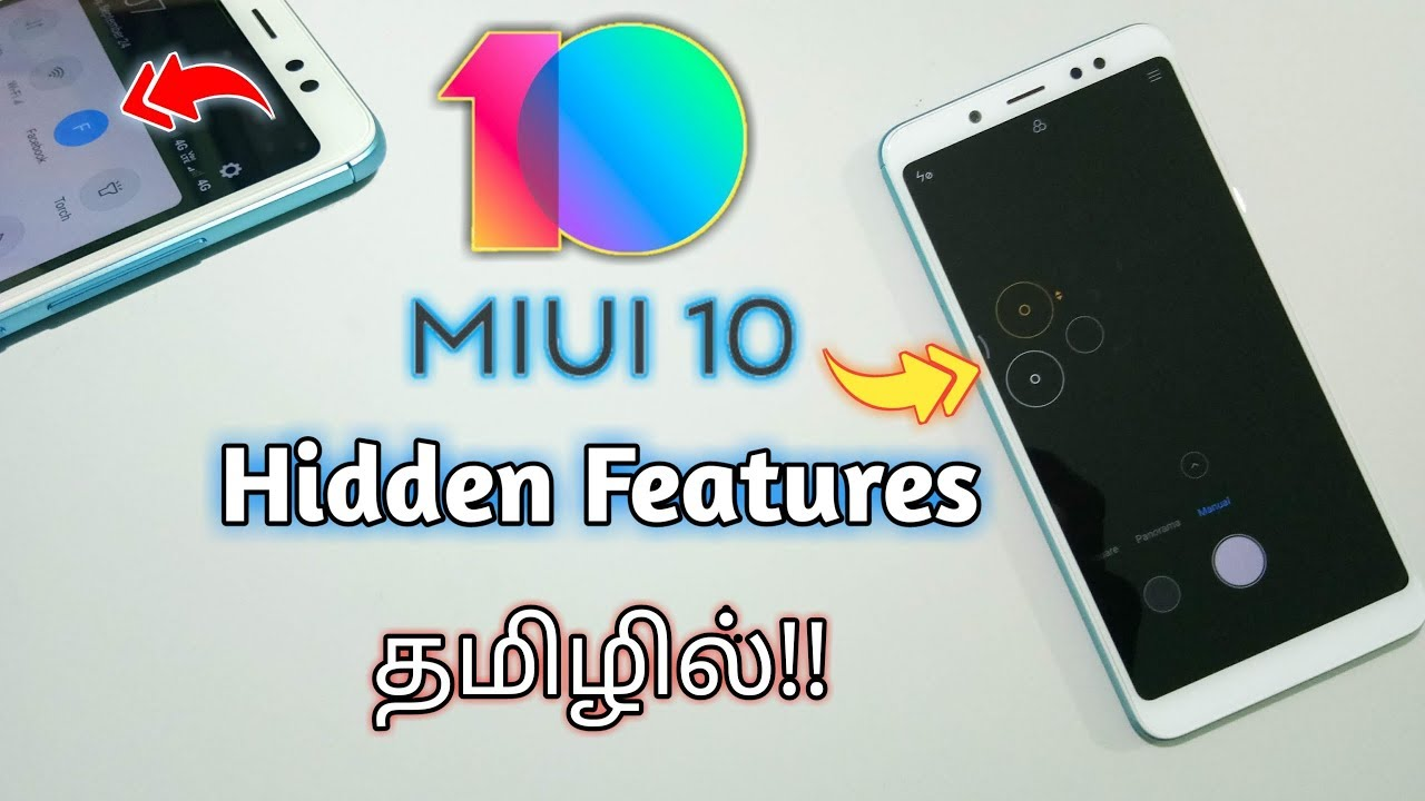 MIUI 10 ரகசியம்   MIUI 10 Top Hidden Features   Secret Settings and Tricks in Tamil