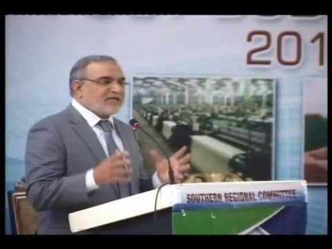 ICAP Post Budget Seminar 2012 Karachi - 04