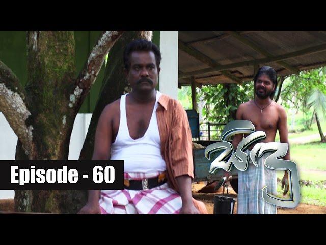 Sidu Episode 60