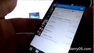 فيديو :تجربة BBM على جلكسي حصري