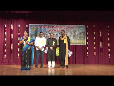 """CAA - 2017 AP Cultural Festival - Oct 14th 2017 - Item-29 """"Board Of Directors Introduction"""""""