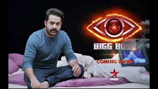 Bigg Boss Telugu - Camera Promo