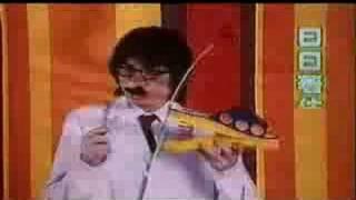 黃子華 - 不灰鞋(一蚊雞保鑣) YouTube 影片