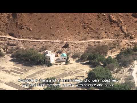 Documentary on Tarim, Hadramaut, Yemen