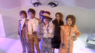 Prince - When Doves Cry (Extended Version) (Official Music Video)
