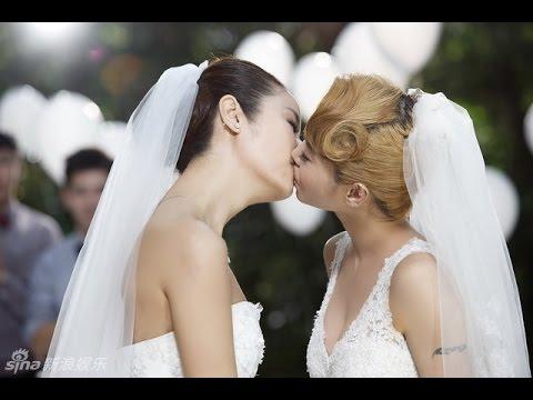 Lâm Tâm Như kết hôn đồng tính với Thái Y Lâm???