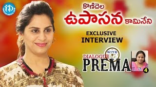 Upasana Ramcharan Exclusive Interview..