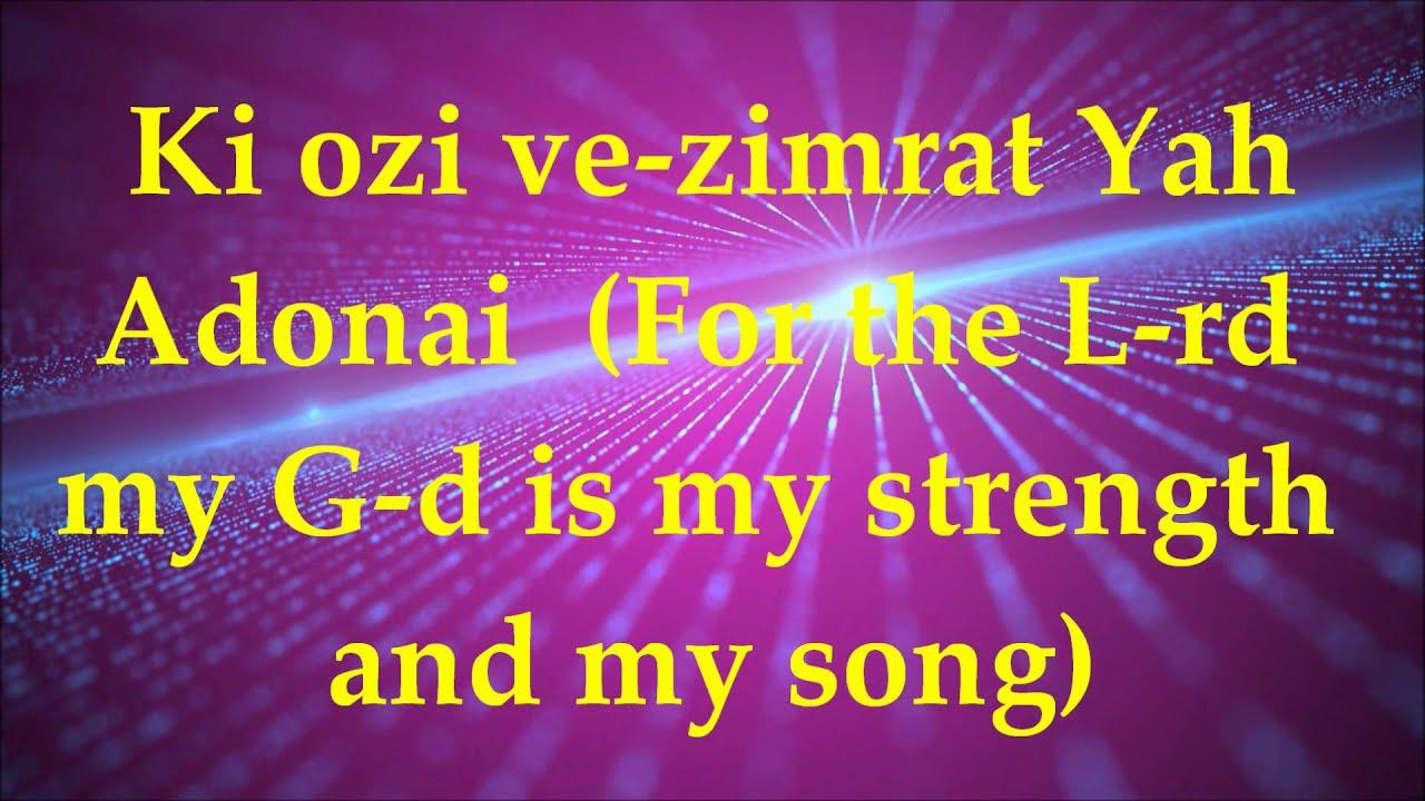 Lyrics and translation messianic praise and worship youtube