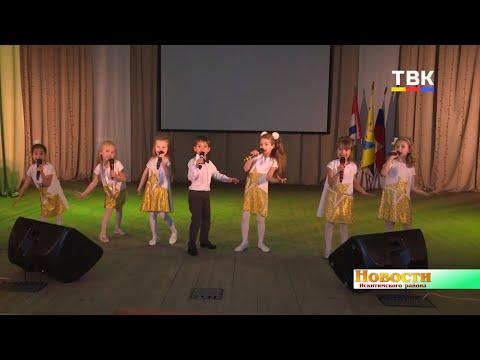 Большая победа маленьких вокалистов. «М-класс» студии «Шарм» Искитимского района победил на конкурсе «Стрекоза»