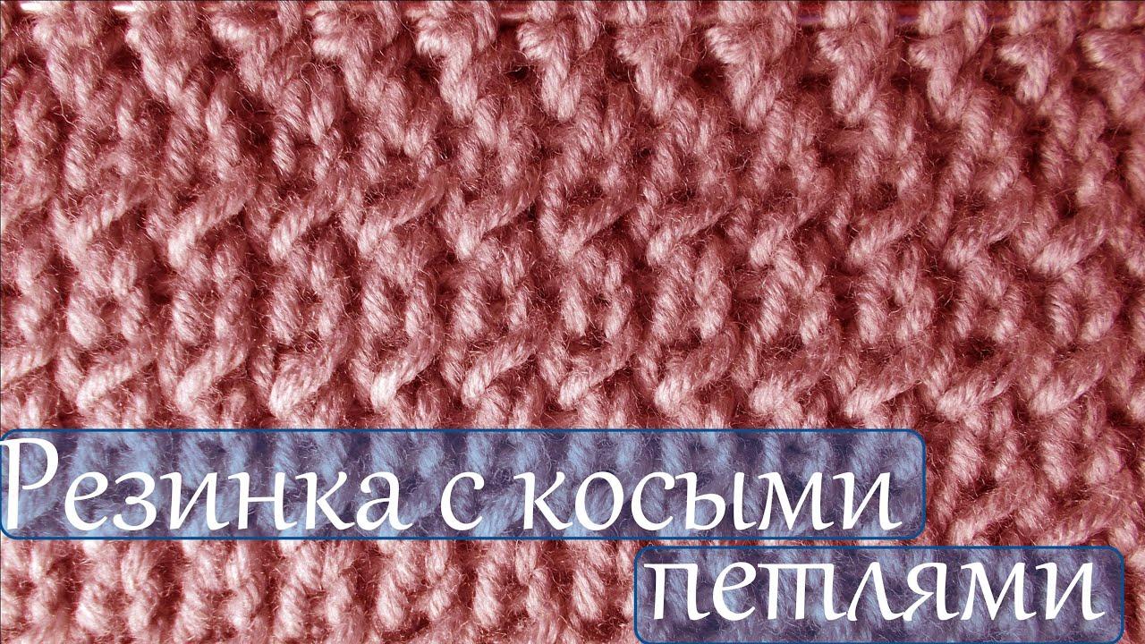 Elena knits вязание спицами