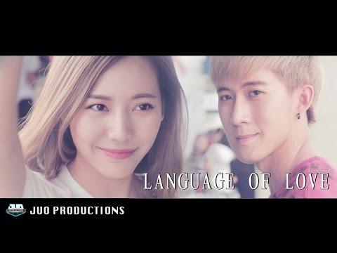 Language Of Love - A Vietnam x Singapore Film [Viet/Eng Subs]