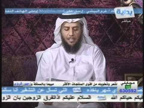 البنات والتقنيات2 - بوح البنات - د. خالد الحليبي (4-4)