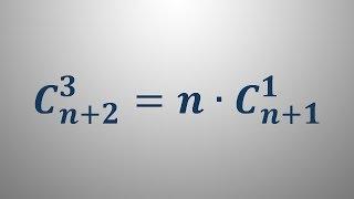 Reševanje enačbe 2