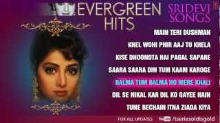 Sridevi Superhit Audio Songs