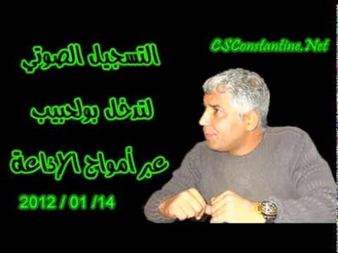 Mohamed Boulahbib sur Radio chaine 1 :: 14/01/2012 :: Part 01