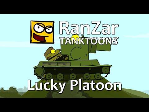 Tanktoon - Štastná rota
