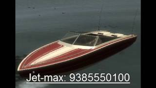 Code GTA 4 Ps3