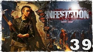 [Coop] Infestation: Survivor Stories (War Z). Серия 39 - Чертов кемпер.