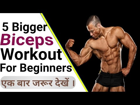 BICEPS WORKOUT AT GYM FOR BEGINNERS   COMPLETE ARMS EXERCISE