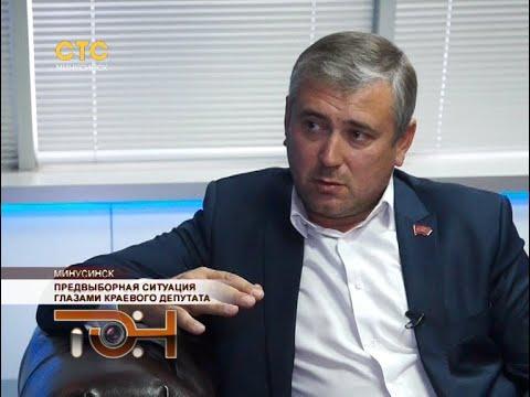 Предвыборная ситуация глазами краевого депутата