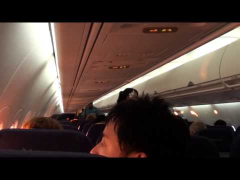 Hawaiian Airlines| Boeing 717| Cruising Altitude
