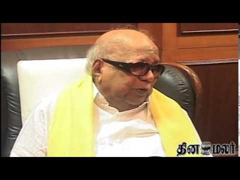 D.M.K. Leader Karunanidhi on Party Stand on Lok Sabha Elections - Dinamalar dec 20th News
