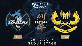 [06.10.2017] LZ vs GAM [Group Stage][CKTG2017][Bảng B]