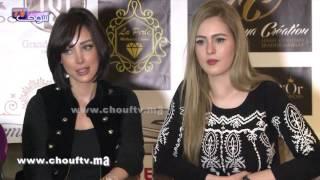 بالفيديو..بسمة بوسيل لشوف تيفي:راجلي تامر حنين وظريف وكيموت على الأكل المغربي |