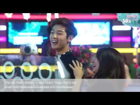 Chanyoung & Bona : Star - Minhyuk (CNBLUE)