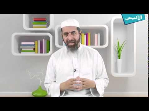 ح02 تربية الأولاد في الإسلام | د. محمد حاج عيسى