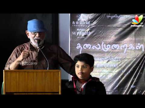Thalaimuraigal Tamil Movie Press Meet | Balu Mahendra, Sasikumar, Ilaiyaraaja, Ramya