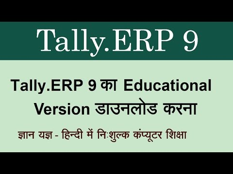 tally 7.2 software free download full version with crack