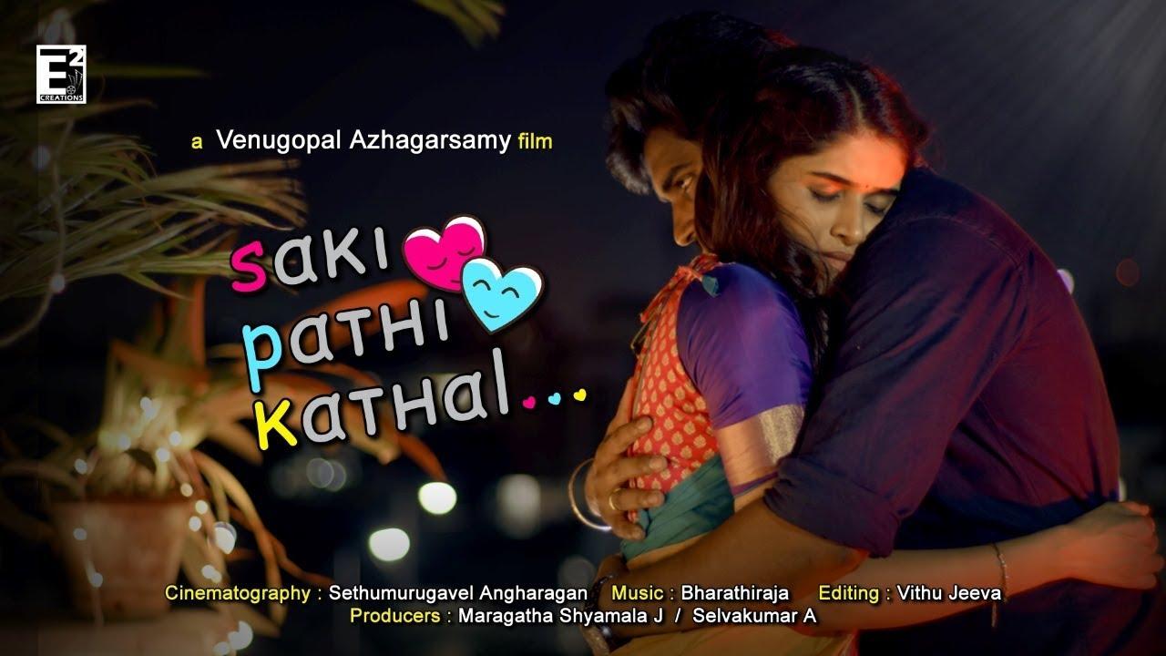 Saki Pathi Kadal ||Tamil  Lyrical Video Song 2019