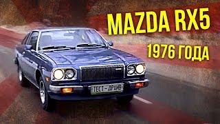 Mazda RX5 1976 года –Маслкар | История Автомобилестроения –Япония, Мазда | Про автомобили Иван Зенкевич