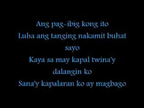Sylvia La Torre LYRICS - Ang Kasing-Kasing ko Lyrics