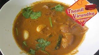 milagu poondu kuzhambu in tamil – garlic pepper curry recipe for rice ,Tamil Samayal,Tamil, Recipes | Samayal in Tamil | Tamil Samayal|samayal kurippu,Tamil Cooking Videos,samayal,samayal Video,Free samayal Video