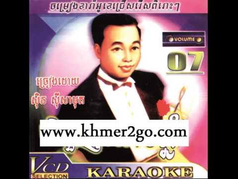 Sin sisamuth khmer song 20 collection