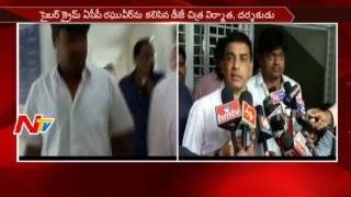Dil Raju Complaints to Cyber Crime Police over Duvvada Jagannadham Piracy