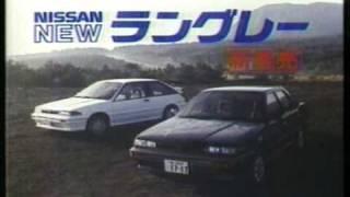 1987 NISSAN LANGLEY Ad