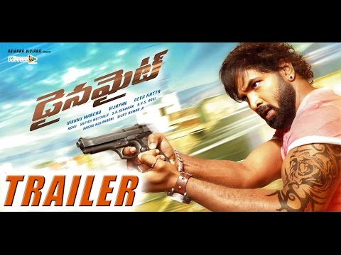 Dynamite Movie Theatrical Trailer