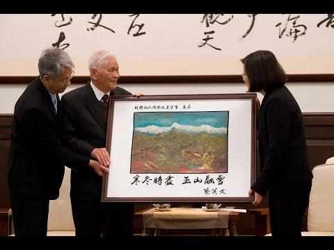 總統接見陳澄波家人暨參觀府「屹立不搖」陳澄波特展