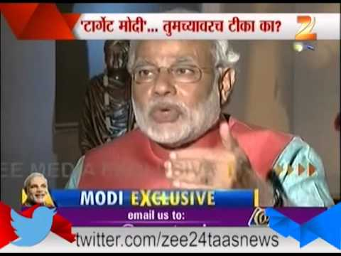 Zee24Taas । Narendra Modi's  special interview