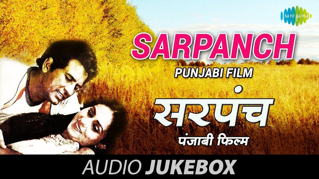 punjabi movie video song download