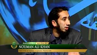 Objectives of Sharia: A Quranic Perspective by Nouman Ali Khan