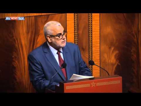 المعارضة المغربية تتهم بن كيران بالإخفاق