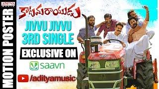 Jivvu-Jivvu-Song-Motion-Poster