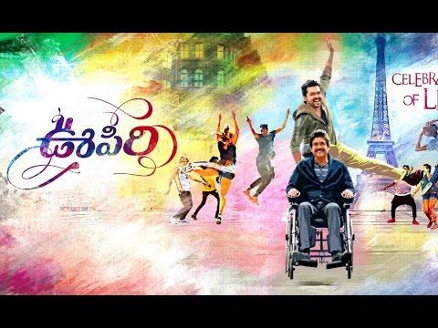 Nag-Karthi's Oopiri Motion Poster